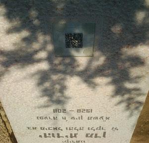 qr code headstone